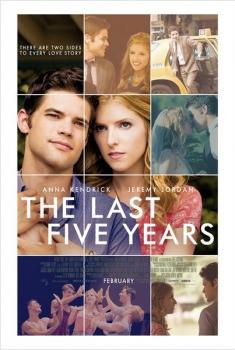 Los últimos cinco años (2015)
