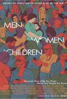 Hombres, mujeres & niños (2014)