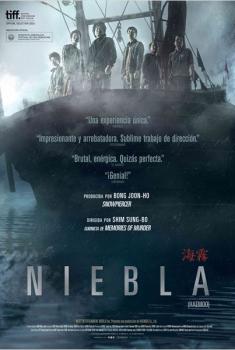 Niebla  (2014)