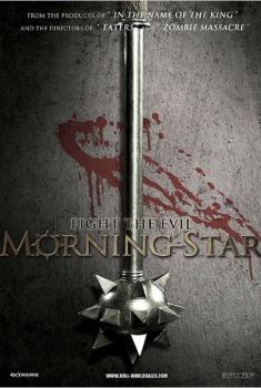 Morning Star Warrior  (2014)