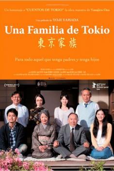 Una familia de Tokio (2013)