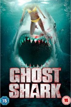 Tiburón fantasma (2013)