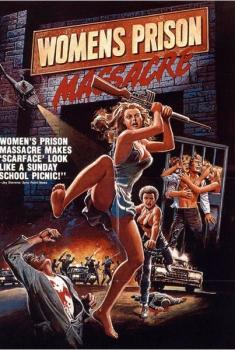 Emanuelle en prisión (1983)