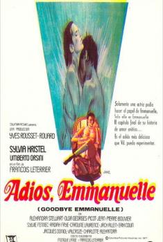 Adiós, Emmanuelle  (1977)