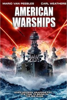 Buques de guerra (2012)
