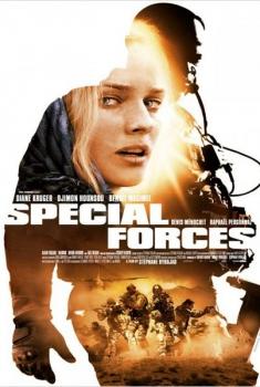 Fuerzas especiales  (2011)