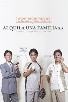 Alquila una familia S.A. (2014)