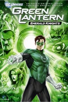 Green Lantern: Caballeros esmeralda  (2011)