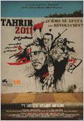 Tahrir 2011  (2011)