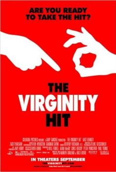Entérate: Soy Virgen (2010)
