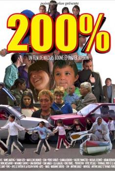 200 % (2010)