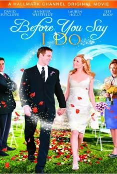 Antes de casarte  (2009)