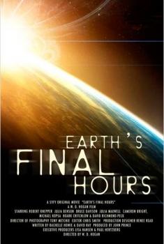Las últimas horas de la tierra (2011)