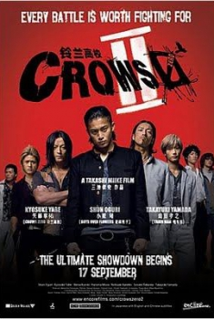 Crows 2  (2009)