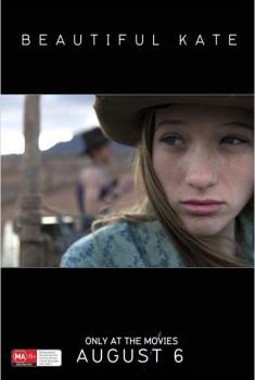 Beautiful Kate  (2009)