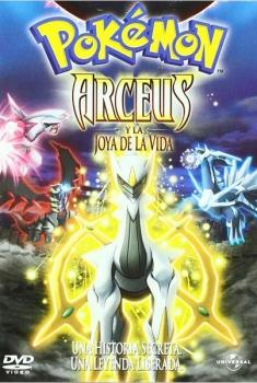 Pokemon 12: Arceus y la joya de la vida  (2009)