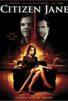 Ciudadana Jane  (2009)