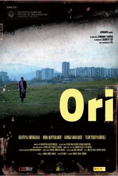 Ori  (2009)