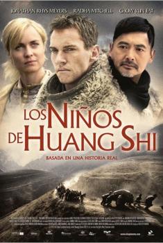 Los niños de Huang Shi  (2008)