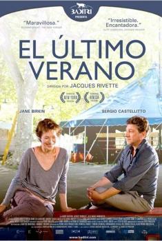 El último verano  (2008)