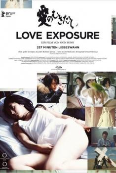 Love Exposure  (2008)