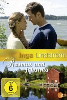 Rasmus y Johanna  (2008)