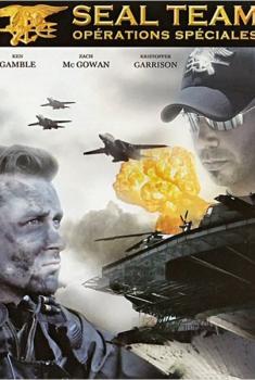 SEAL Team VI (2008)