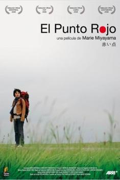 El punto rojo  (2008)