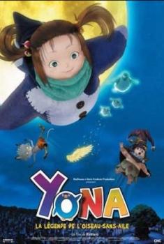 Yona Yona Penguin  (2008)