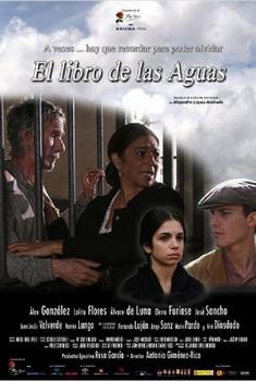 El libro de las aguas  (2008)