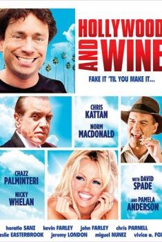 Hollywood & Wine  (2008)