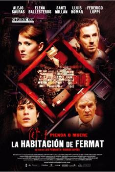 La habitación de Fermat  (2007)