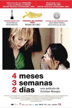 4 meses, 3 semanas, 2 días  (2007)