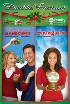 Navidad de locura  (2007)