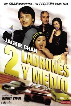 Dos ladrones y medio (2006)