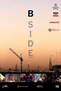 B-Side: Music in Barcelona  (2016)