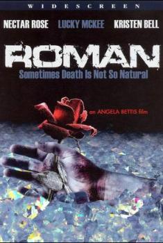Roman (2006)