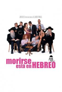 Morirse está en Hebreo (2006)
