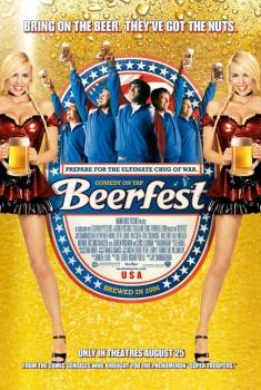 La fiesta de la cerveza ¡Bebe hasta reventar! (2006)