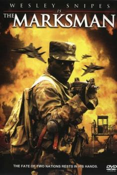 El objetivo (2005)