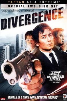 Divergence (2005)