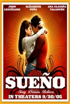Sueño americano (2005)
