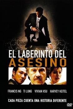 El laberinto del asesino (2005)