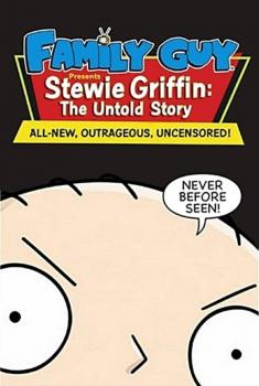 Stewie Griffin: La historia jamás contada (2005)