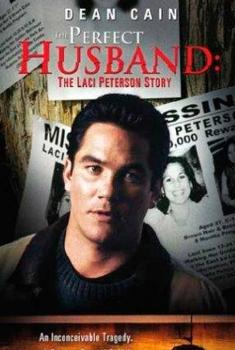 Un marido bajo sospecha (2004)