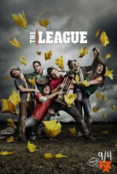 La Liga Fantástica