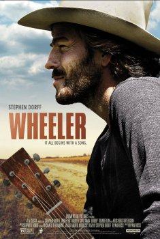 Wheeler  (2017)