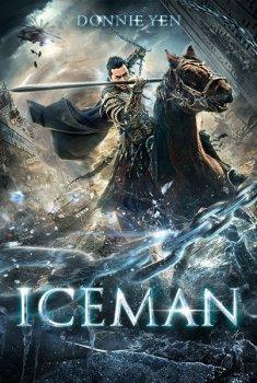 Iceman (Bing Feng Xia) (2014)