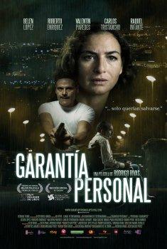 Garantía personal (2015)