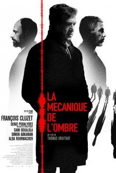 La Mécanique de l'ombre (2016)